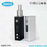 Sigelei mini box